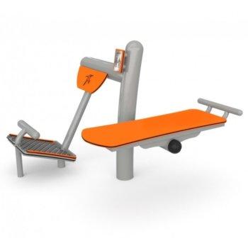Fitness metaal 7510